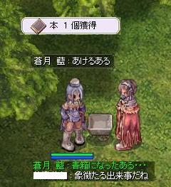 2010_9_30_4.jpg