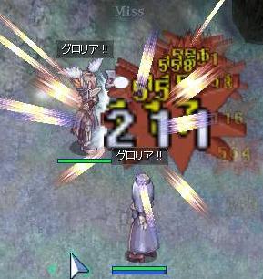 2010_9_3_1.jpg