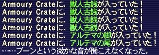 2008_11_23_00_41_23.jpg