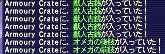 2008_11_30_00_10_50.jpg
