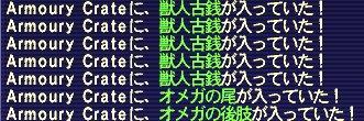 2008_12_21_00_21_22.jpg