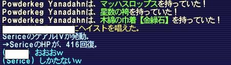 2009_01_06_21_58_04.jpg