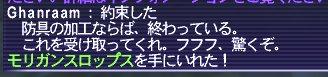 2009_01_07_18_23_12.jpg