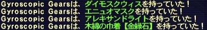 2009_02_06_22_03_43.jpg
