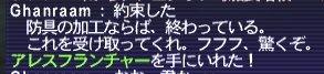 2009_02_08_00_11_10.jpg