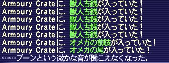 2009_02_15_00_02_13.jpg