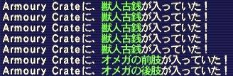 2009_02_22_00_23_38.jpg