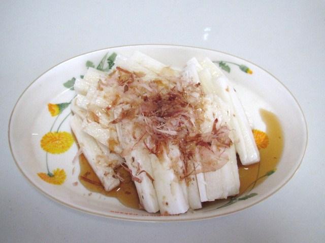 yamaimo