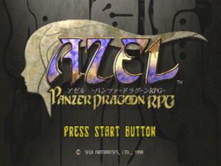 AZEL -パンツァードラグーンRPG-