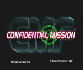コンフィデンシャルミッション