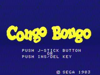 コンゴボンゴ