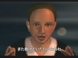 ダイナマイト刑事2