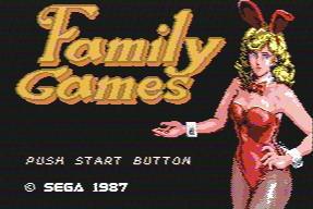ファミリーゲームズ