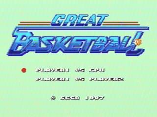 グレートバスケットボール