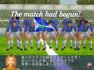 サカつく特大号 ~J.LEAGUEプロサッカークラブをつくろう!~
