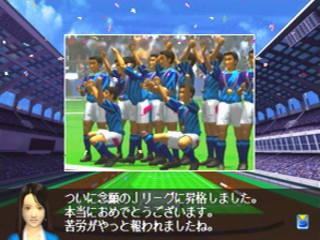 Jリーグ プロサッカークラブをつくろう!2