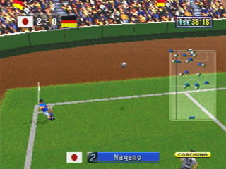 セガワールドワイドサッカー'98