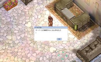 2010082202.jpg