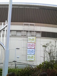 s-タキツバ会場