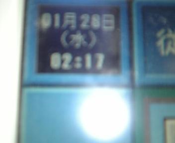 20090128051431