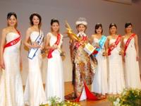 2010ミス日本グランプリは上智大生・林史乃  準ミスに中○生の小嶋紗代も