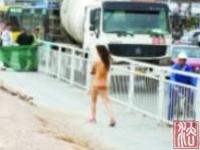深圳の街中に突然全裸の美女が現れたらしい