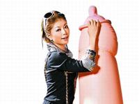 紅音ほたる HIV予防大使として台湾訪問
