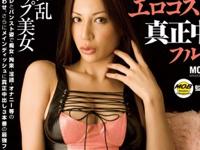 AV女優の鈴木杏里、日本の中国侵略に「いつも体で謝罪してる」?