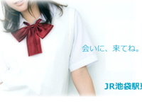 池袋東口 ピンサロ 「AKB84マジっすか学院」 6/1オープン