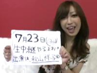 7/23 【美女ナマ放送局!】 Venus Festa 2010直前! 生中継祭り USTREAM