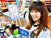 サッカードイツ代表が好きという中国の美少女 「双鱼KiKi」のユニフォーム姿
