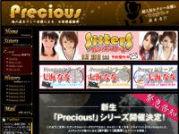 AV女優さんと密接にふれ合えるイベント「新生Precious!」開催決定