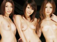 愛あいり 大槻ひびき 他多数 無修正動画 「巨乳で痴女で絶品ボディの女たち」