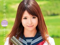 みほ 9/17 AVデビュー 「宇宙少女 みほ」