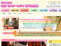 電マに興味ある女性と電マを練習したい男性をマッチングする出会い系方式のマニア向けサービスが渋谷にオープンしたらしい