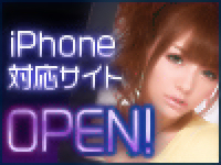 DMMアダルト動画サイトにiPhone対応専用サイトOPEN