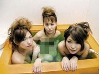 日本の恐るべき充実度を誇る変態的風俗業界の画像らしい<strong>強調文</strong>