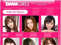 DMMからS級AV女優のAndroid対応写真集アプリ登場