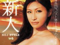 二階堂ソフィア 2011/1/7 AVデビュー 「新人NO.1STYLE ナンバーワンスタイル 二階堂ソフィア」