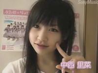 元AKB48のやまぐちりこ(中西里菜) 初体験は17歳の時にふたまわり年上の業界人らしい
