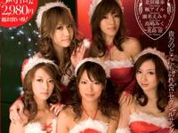 クリスマスに恋人がいない人に起こる7つの不思議?
