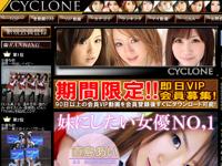 新しいアダルト・無修正動画サイト「CYCLONE(サイクロン)」オープン