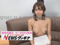 パラダイステレビ新番組 女子アナ恥辱生中継 「NEWSヴァギナ」 4/7 スタート