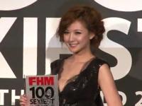 台湾FHM 「2011世界セクシー美女ランキング100」の第1位に「安心亞(アンバー・アン)」