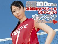 上野雫 6/18 AVデビュー 「現役バレーボール選手がAVデビュー! 上野雫」