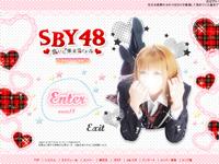 出張イメクラ・ヘルス 「SBY48 会いに来るアイドル♪」