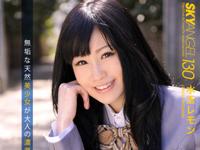 水玉レモン 初裏 裏DVD 「Sky Angel Vol.130(スカイエンジェル 130) : 水玉レモン」 6/3 リリース
