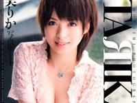 Amazonが「星美りか 9月1日 MUTEKIデビュー」とバラしちゃった?