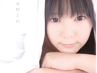 西野まお 新作AV 「すっぴん 西野まお」 8/5 リリース