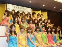 「恵比寿マスカッツ」 初のアジアツアー決定 / 「惠比寿麝香葡萄」第一次的亞洲巡迴音樂會決定